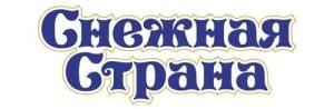 snowland_logo_o